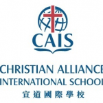 Christian Alliance International School (Hong Kong)