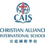 Christian Alliance International School (Hong Kong)